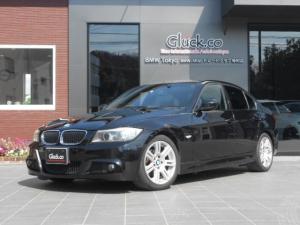 BMW 3シリーズ 320iMスポーツパッケージ