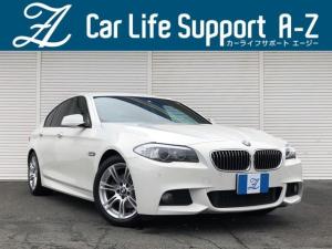 BMW 5シリーズ 523i Mスポーツパッケージ6気筒 1オーナー 新品タイヤ