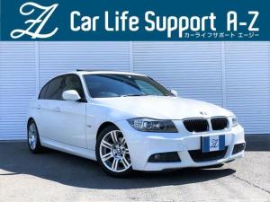 BMW 3シリーズ 320i Mスポーツパッケージ1オーナー SR 禁煙 LCI