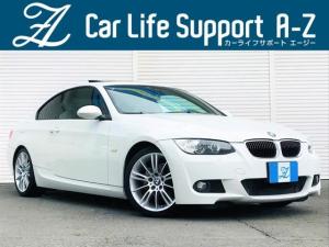 BMW 3シリーズ 320i Mスポーツパッケージ 左H6MTSR タイヤ新品交