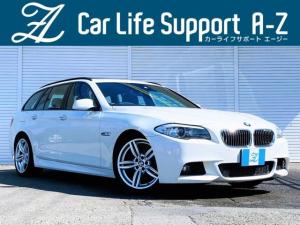 BMW 5シリーズ 528iツーリング Mスポーツパッケージ サンルーフ 黒革シート OP19AW
