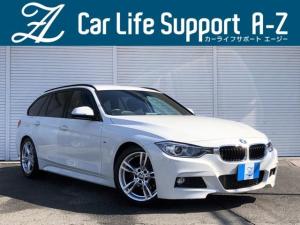 BMW 3シリーズ 320iツーリング Mスポーツ 純正ナビ バックカメラ ETC 禁煙車