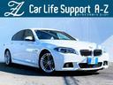 BMW/BMW 528i Mスポーツ