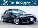 BMW/BMW 330Ciカブリオーレ Mスポーツパッケージ