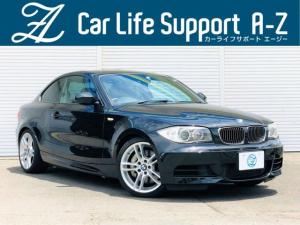BMW 1シリーズ 135i 1オーナー N55エンジン 黒革 地デジ