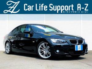 BMW 3シリーズ 320i Mスポーツパッケージ ワンオーナー 左ハンドル 6速マニュアル
