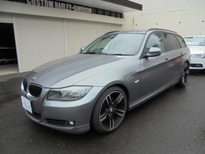 BMW 3シリーズ 320iツーリング ワンオーナー 禁煙車
