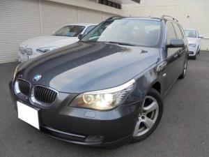BMW 5シリーズ 525iツーリングハイラインパッケージ レザーインテリア(ヒーターパワー) パノラマサンルーフ