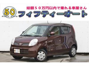 日産 モコ E 一年保証 スマートキー 禁煙車 CDデッキ