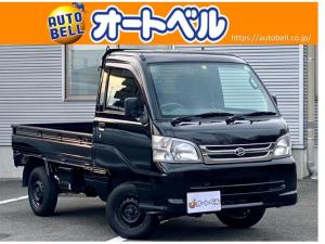 ダイハツ ハイゼットトラック スペシャル タイミングベルトチェーン・エアコン・パワステ付・MT