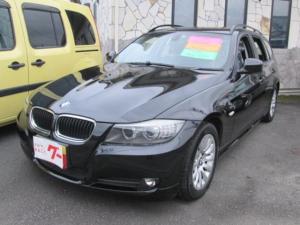 BMW 3シリーズ 320iツーリング 修復歴無し 車検整備付き 保証付き