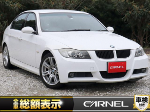 BMW 3シリーズ 320i Mスポーツパッケージ ETC Pシート 純正AW