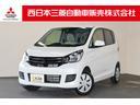 三菱/eKワゴン M EアシストプラスEDT メモリナビカメラ衝突軽減ブレーキ