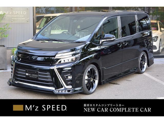 トヨタ ヴォクシー ZS煌II 7人乗 ZEUS新車カスタムコンプリートカー
