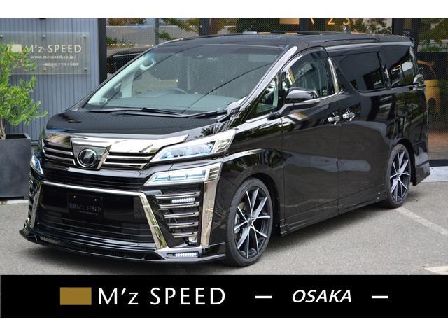 ZEUSエアロ カスタム ローダウン 20インチ ZEUS新車カスタムコンプリート ローダウン 支払総額463万円