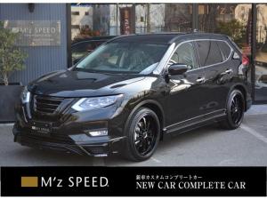 日産 エクストレイル 20X ZEUS新車カスタムコンプリートカー