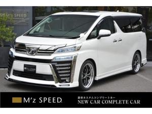 トヨタ ヴェルファイア 2.5Z Gエディション ZEUS新車カスタムコンプリートカー!エアロ(F/S/R)・ダウンサス・マフラー・20インチAW・LEDバックフォグ・ディスプレイオーディオ・ETC・カメラ。電動ムーンルーフ付。