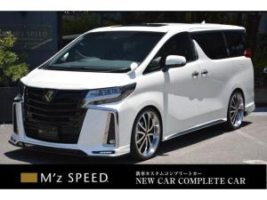 トヨタ アルファード 2.5S タイプゴールド ZEUS新車カスタムコンプリートカー!エアロ・F/S/R・フロントグリル・FT・4本出マフラー・車高調・22インチAW・9型ディスプレイ・ETC・バックカメラ・ツインムーンルーフ付。