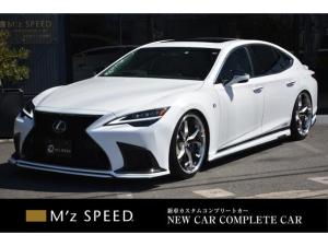 レクサス LS LS500h Fスポーツ 新車カスタムコンプリートカー・エアロ3点・ルーフスポイラー・トランクスポイラー・ロワリングキット・4本出マフラー・22インチ・LEDバックフォグ・ムーンルーフ・マークレビンソン・アクセサリーコンセント