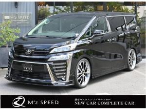 トヨタ ヴェルファイア 2.5Z Gエディション ZEUS新車カスタムコンプリートカー・エアロ3点・グリル・FT・車高調・22インチ・マフラー・メッキピラー・9型ディスプレイ・ETC2.0・ツインムーンルーフ・スペアタイヤ・デジタルインナーミラー