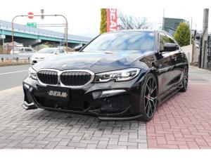 BMW 3シリーズ 320i BEAMコンプリートカー/BEAMフルエアロ/BEAM20インチホイール/BEAM4本出しテールエンド/ローダウン/コンフォートパッケージ/パワートランク/リバースアシスト/スマートキー/追従クルコン