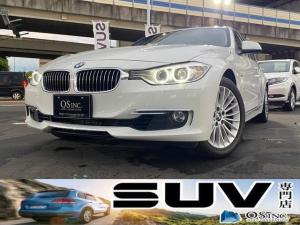 BMW 3シリーズ 320iラグジュアリー 320i/ラグジュアリー/オートライト/Bluetooth/コーナーセンサー/ブラックー/パワーシート/シートメモリー/シートヒーター/純正ナビ/純正AW/ETC/フルセグ/