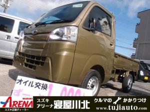 ダイハツ ハイゼットトラック スタンダード カラーパック 4速オートマ濃色ガラス ABS