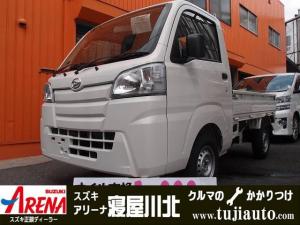ダイハツ ハイゼットトラック スタンダード エアコンパワステ5MT 届出済未使用車 ABS