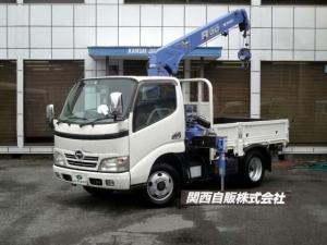日野 デュトロ 3段クレーン ラジコン 2.85t 4WD NOX適合