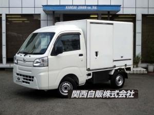 ダイハツ ハイゼットトラック 中温冷蔵冷凍車350kg