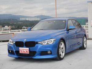 BMW 3シリーズ 320d Mスポーツ マイナーチェンジ後モデル Mパフォーマンスカーボンインテリアトリムセット  アルカンタラアームレスト LEDエントランスカバー 1オナ 禁煙車