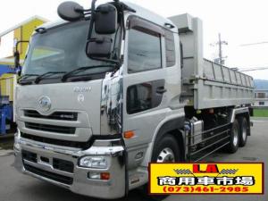 UDトラックス クオン ロングダンプ 積載11.2 メッキパーツ コボレーン付