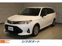 トヨタ/カローラフィールダー EX