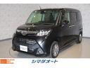 トヨタ/タンク G-T