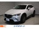マツダ/CX-3 XD ツーリング