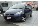 三菱/コルトプラス ベリー2WD コラムシフトCVT