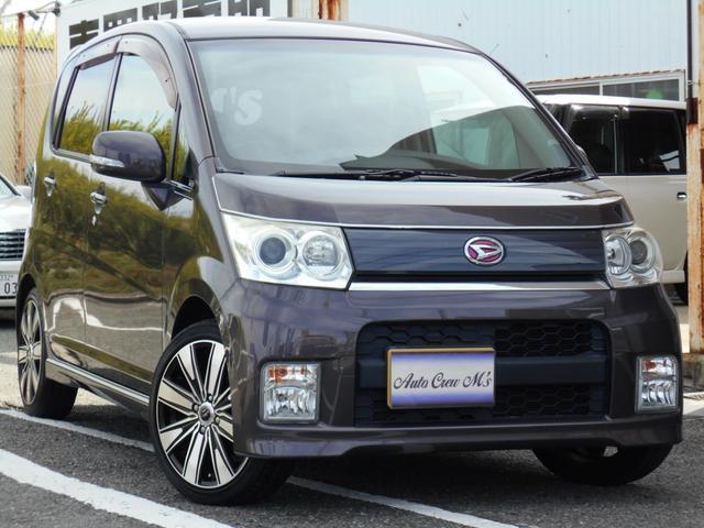 検査令和4年9月まで!!支払総額38万円!! 後期モデル・外16AW・ターボ車・HIDヘッドライト・ウインカードアミラ