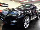 BMW/BMW X6 xDrive 50iV8ツインターボ黒革SRナビTV21AW
