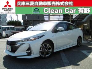 トヨタ プリウスPHV Aナビパッケージ Toyota Safety Sense プラグインハイブリッドシステム