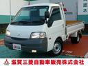 三菱/デリカトラック DX