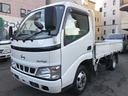 トヨタ/ダイナトラック