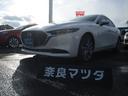 マツダ/MAZDA3セダン 20S Lパッケージ