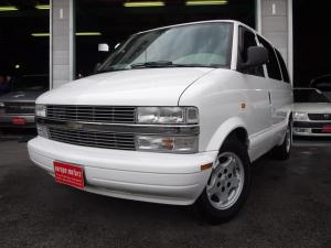シボレーアストロ LSAWD 正規輸入最終モデル 記録簿付 1ナンバー可