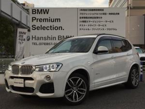BMW X3 xDrive28iMスポーツPKGサンルフLEDヘッドライト
