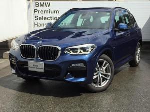 BMW X3 xDrive20iMスポーツハイラインパッケージワンオーナ
