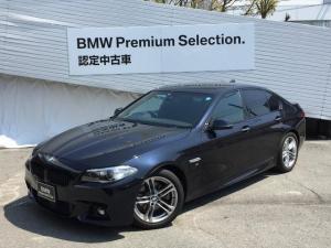 BMW 5シリーズ 523iMスポーツワンオーナー後期モデルACC認定保証地デジ