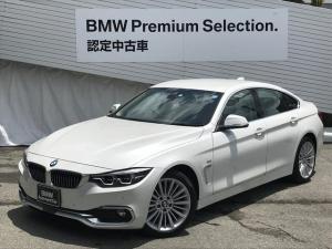 BMW 4シリーズ 420iグランクーペラグジュアリー認定保証後期モデル黒レザー