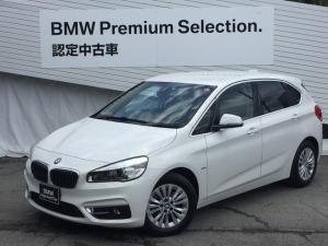 BMW 2シリーズ 218dアクティブツアラーラグジュアリー認定保証電動トランク