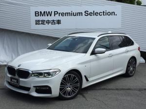 BMW 5シリーズ 523dツーリングMスポーツ認定保証全方位カメラACC地デジ