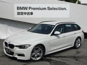 BMW 3シリーズ 335iツーリングMスポーツ認定保証付直6エンジン地デジ